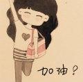 小伍児的专版~