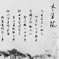 刘小贤的个人空间